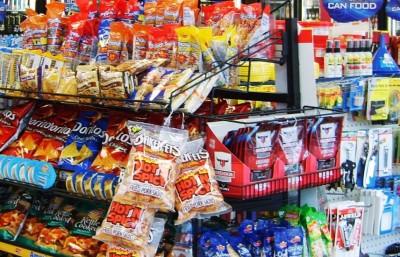 Автоматизация магазина у дома