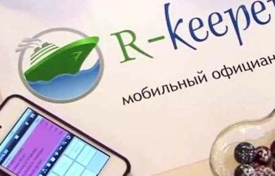 RK-MobWaiter — мобильный терминал официанта