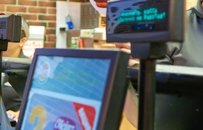 Второй гостевой экран кассовой станции