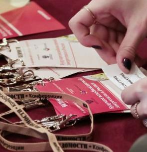 Регистрация и контроль доступа «под ключ»